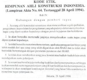 Kode Etik Himpunan Ahli Konstruksi Indonesia (HAKI) #4